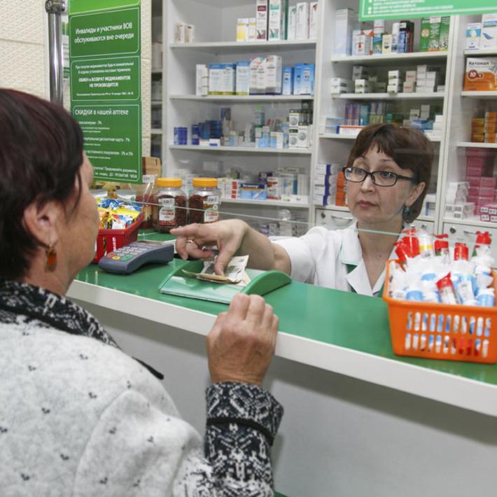 Справочная аптек твери по наличию лекарств тверь