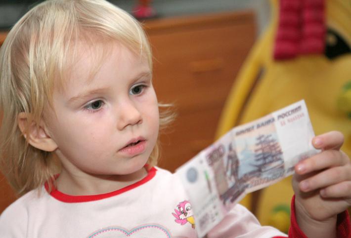Курс доллара превысил 84 рубля