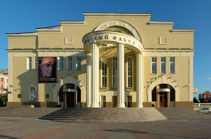 газета вечерний новосибирск сайт: