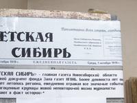 Газета и эпохи