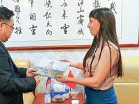 Новосибирск — Китай: политика диалога