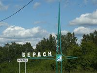 Бердск получит на благоустройство дополнительные 30 миллионов рублей